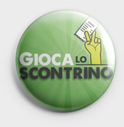 About Agency - gift card Leroy Merlin - gioca lo scontrino
